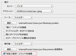 junkdo140321_batch02