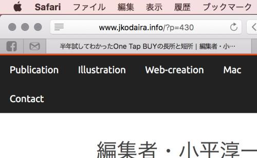 20170129safari_03