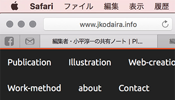 20170129safari_thumb