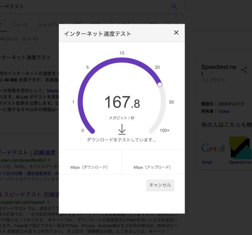 20180114_speed02