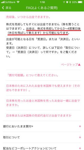 jkodaira20180227_03